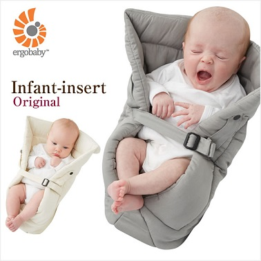 2f5779d0b3c The bad  After a few uses I have to say I don t think this carrier is the  best for newborns and really small babies though. The infant insert has a  little ...